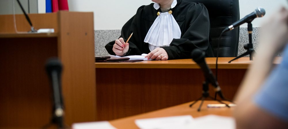 bail hearing process in Brampton